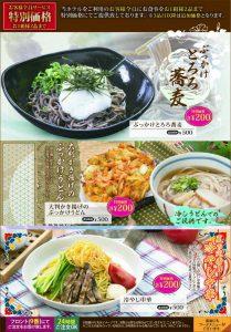 冷麺1 (2)